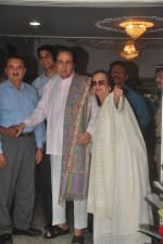 Dilip Kumar with Saira Banu snapped as he gets discharged from hospital in Mumbai on 11th Dec 2014 (54)_548aabc11a47b.JPG