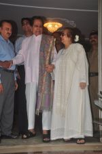 Dilip Kumar with Saira Banu snapped as he gets discharged from hospital in Mumbai on 11th Dec 2014 (58)_548aabc2d19cf.JPG
