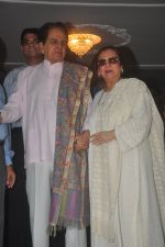 Dilip Kumar with Saira Banu snapped as he gets discharged from hospital in Mumbai on 11th Dec 2014 (60)_548aabc3a59b2.JPG