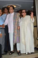 Dilip Kumar with Saira Banu snapped as he gets discharged from hospital in Mumbai on 11th Dec 2014 (90)_548aac242947d.JPG