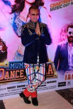 Imam Siddique at the music launch of Mumbai can dance saala in Mumbai on 11th Dec 2014 (8)_548ab081a8f5c.jpg