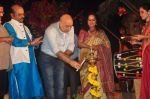 Anupam Kher and Himani Shivpuri at  Aadirang Mahotsav in Mumbai on 12th Dec 2014 (6)_548c1cb7bf2ef.JPG