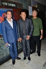 Jatin Pandit, Udit Narayan at DDLJ 1000 weeks in Mumbai on 12th Dec 2014 (7)_548c1f5babb1e.JPG