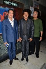 Jatin Pandit, Udit Narayan at DDLJ 1000 weeks in Mumbai on 12th Dec 2014 (9)_548c1f5c9e746.JPG