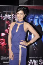 Sayali Bhagat at Homestay film music launch in Mumbai on 13th Dec 2014 (32)_548e9d4f0c148.JPG