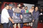 Sayali Bhagat, Ashmit Patel at Homestay film music launch in Mumbai on 13th Dec 2014 (25)_548e9d50ba0f1.JPG