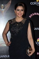 Aamna Sharif at Sansui Stardust Awards red carpet in Mumbai on 14th Dec 2014 (340)_548fce9e4dcb6.JPG