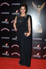 Aamna Sharif at Sansui Stardust Awards red carpet in Mumbai on 14th Dec 2014 (359)_548fceb1a451d.JPG