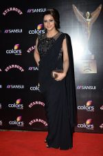 Aamna Sharif at Sansui Stardust Awards red carpet in Mumbai on 14th Dec 2014 (355)_548fceada727e.JPG