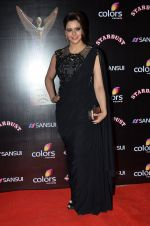 Aamna Sharif at Sansui Stardust Awards red carpet in Mumbai on 14th Dec 2014 (366)_548fceb8a6477.JPG