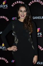 Anisa at Sansui Stardust Awards red carpet in Mumbai on 14th Dec 2014 (704)_548fcebd3edc3.JPG