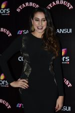 Anisa at Sansui Stardust Awards red carpet in Mumbai on 14th Dec 2014 (713)_548fcec6dcb9c.JPG