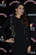 Anisa at Sansui Stardust Awards red carpet in Mumbai on 14th Dec 2014 (710)_548fcec2f3a23.JPG