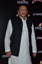 Annu Kapoor at Sansui Stardust Awards red carpet in Mumbai on 14th Dec 2014 (767)_548fcec5b2080.JPG