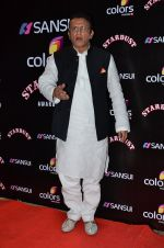 Annu Kapoor at Sansui Stardust Awards red carpet in Mumbai on 14th Dec 2014 (770)_548fceca170a5.JPG
