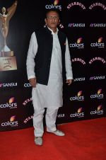 Annu Kapoor at Sansui Stardust Awards red carpet in Mumbai on 14th Dec 2014 (773)_548fcecd776b6.JPG