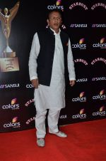 Annu Kapoor at Sansui Stardust Awards red carpet in Mumbai on 14th Dec 2014 (774)_548fcece6e71f.JPG