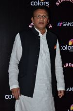 Annu Kapoor at Sansui Stardust Awards red carpet in Mumbai on 14th Dec 2014 (776)_548fced0110a8.JPG