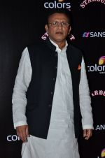 Annu Kapoor at Sansui Stardust Awards red carpet in Mumbai on 14th Dec 2014 (777)_548fced0d6bfc.JPG