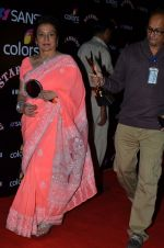 Asha Parekh at Stardust Awards 2014 in Mumbai on 14th Dec 2014 (969)_5490345583038.JPG