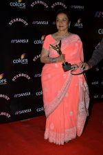 Asha Parekh at Stardust Awards 2014 in Mumbai on 14th Dec 2014 (971)_54903458a1aad.JPG