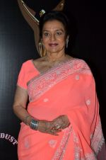 Asha Parekh at Stardust Awards 2014 in Mumbai on 14th Dec 2014 (980)_54903464d7a75.JPG