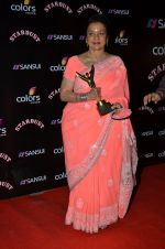 Asha Parekh at Stardust Awards 2014 in Mumbai on 14th Dec 2014 (970)_54903456ab82a.JPG