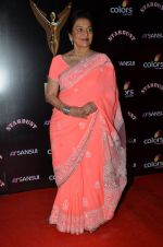 Asha Parekh at Stardust Awards 2014 in Mumbai on 14th Dec 2014 (979)_5490346409f4f.JPG