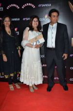 Dilip Joshi at Sansui Stardust Awards red carpet in Mumbai on 14th Dec 2014 (848)_548fcf27727d7.JPG
