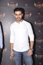 Gautam Rode at Life Ok mahakumbh serial launch in Filmcity, Mumbai on 15th Dec 2014 (13)_548fe14081a62.JPG