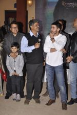 Gautam Rode at Life Ok mahakumbh serial launch in Filmcity, Mumbai on 15th Dec 2014 (22)_548fe1504ca41.JPG
