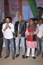 Gautam Rode at Life Ok mahakumbh serial launch in Filmcity, Mumbai on 15th Dec 2014 (24)_548fe153e00bd.JPG