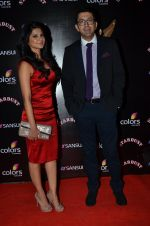 Jennifer Winget at Sansui Stardust Awards red carpet in Mumbai on 14th Dec 2014 (951)_548fd0605a5d8.JPG