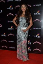 Pooja Misra at Sansui Stardust Awards red carpet in Mumbai on 14th Dec 2014 (633)_548fd1ce3285c.JPG