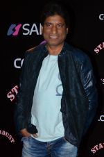 Raju Shrivastav at Stardust Awards 2014 in Mumbai on 14th Dec 2014 (205)_5490385c16cc9.JPG