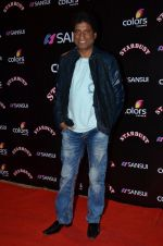 Raju Shrivastav at Stardust Awards 2014 in Mumbai on 14th Dec 2014 (206)_5490386011ca6.JPG