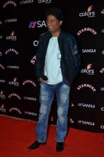 Raju Shrivastav at Stardust Awards 2014 in Mumbai on 14th Dec 2014 (208)_549038677dc2a.JPG