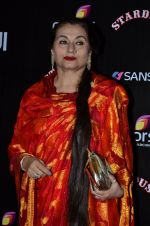 Salma Agha at Stardust Awards 2014 in Mumbai on 14th Dec 2014 (426)_5490374f7e238.JPG