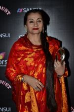 Salma Agha at Stardust Awards 2014 in Mumbai on 14th Dec 2014 (427)_54903750f15f4.JPG