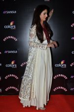 Tabu at Sansui Stardust Awards red carpet in Mumbai on 14th Dec 2014 (446)_548fd2803fde4.JPG