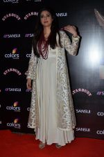 Tabu at Sansui Stardust Awards red carpet in Mumbai on 14th Dec 2014 (447)_548fd2829ac1b.JPG