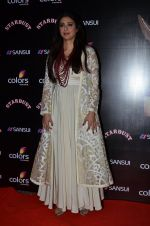 Tabu at Sansui Stardust Awards red carpet in Mumbai on 14th Dec 2014 (448)_548fd285000fc.JPG
