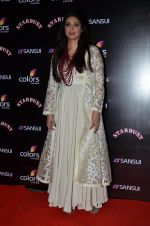 Tabu at Sansui Stardust Awards red carpet in Mumbai on 14th Dec 2014 (450)_548fd28a3d339.JPG