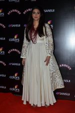 Tabu at Sansui Stardust Awards red carpet in Mumbai on 14th Dec 2014 (453)_548fd28f4a498.JPG
