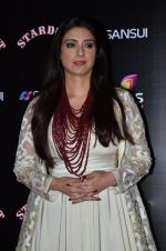 Tabu at Sansui Stardust Awards red carpet in Mumbai on 14th Dec 2014 (460)_548fd29f4ef62.JPG