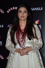 Tabu at Sansui Stardust Awards red carpet in Mumbai on 14th Dec 2014 (462)_548fd2a549c19.JPG