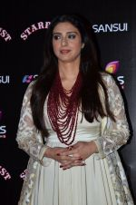 Tabu at Sansui Stardust Awards red carpet in Mumbai on 14th Dec 2014 (463)_548fd2a76a00a.JPG
