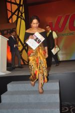 Masaba at the Pride of India awards in Mumbai on 16th Dec 2014 (55)_54913486ddd31.JPG