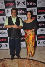Masaba, Subhash Ghai at the Pride of India awards in Mumbai on 16th Dec 2014 (27)_54913487d2c75.JPG