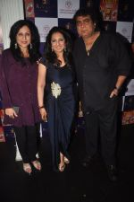 Kishori Shahane at Munisha Khatwani_s Tarot predictions 2015 book in Villa 69, Mumbai on 17th Dec 2014 (228)_5492988562133.JPG